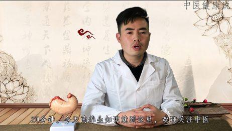 冬天如何养胃,中医养胃5个妙招,教你如何养胃暖胃