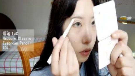女神化妆术:夏季晨间出门妆,2分钟轻松搞定