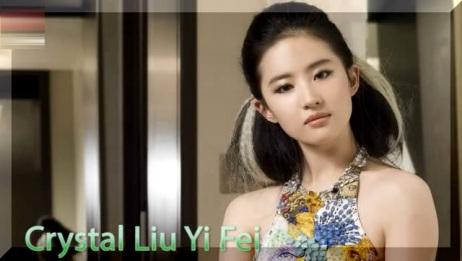 中国最美的十大女明星,高圆圆第一,张馨予竟然超过范冰冰
