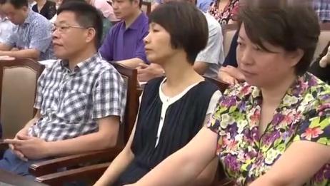 绍兴市委关于柯桥区委主要领导调整的决定