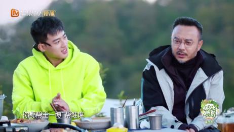 """曾批评王一博粉丝,汪涵在""""野生厨房""""发声,其实是对弟弟的爱护"""