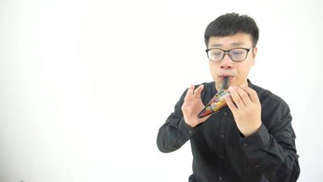 糖糖音乐家《波音》演奏技巧12孔陶笛教学视频入门教程