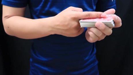 简单易学的小魔术,经典小技巧,教大家一款很优秀的近景魔术!纸牌魔术 扑克牌魔术