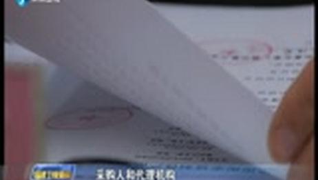 [福建卫视新闻]福建:阳光交易 政府采购全程网上运行