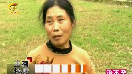 年轻母亲带两个娃去赶集,却被同村男子欺骗,导致家破人亡