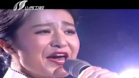 听这姑娘唱民歌咋有种听戏曲的感觉?一首《杨柳青》越听越有味