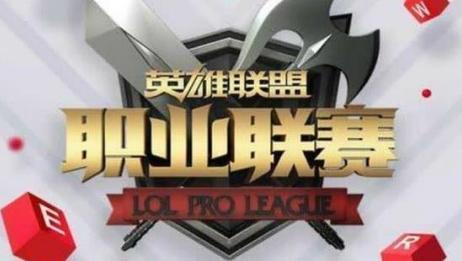 2017LPL春季赛:RNG vs GT 第三场 3月3日