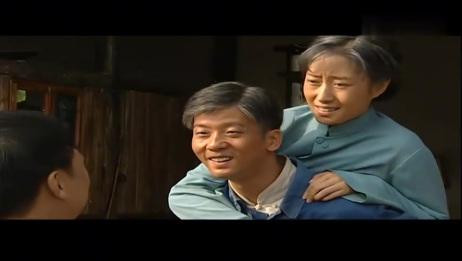《福贵》28集:二喜来娶凤霞了,福贵高兴坏了!