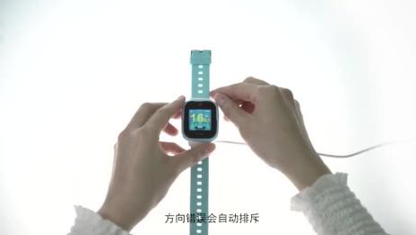 Kido手表操作——手表充电