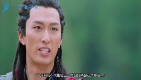 曝赵丽颖王一博主演新剧《有匪》,却不被看好,粉丝,请以官宣为