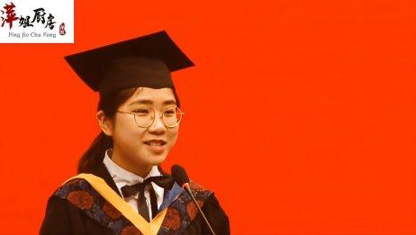 三峡大学毕业典礼,美女学霸上台演讲,这水平根本不输清华北大!