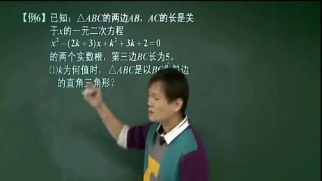 初中数学:一元二次方程高端解法技巧讲解,学会技巧轻松解难题