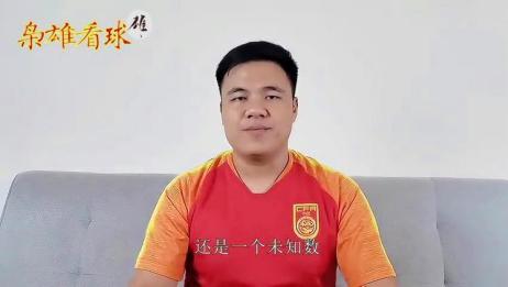 中超早场分析:广州恒大vs江苏苏宁 苏宁宁死不屈 恒大能赢几球?