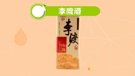李渡酒:香雅馥郁回味悠长的进贤县特产