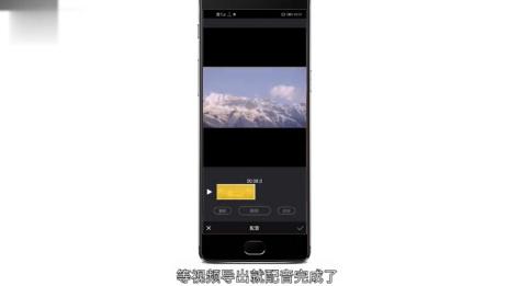 什么软件可以给视频配音