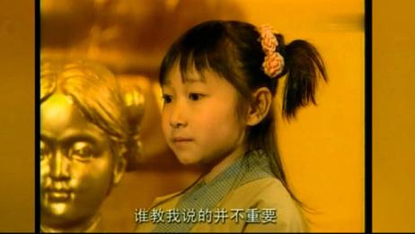 小女孩想用莲花换金佛,方丈不予理睬错过成佛契机?女孩竟是观音
