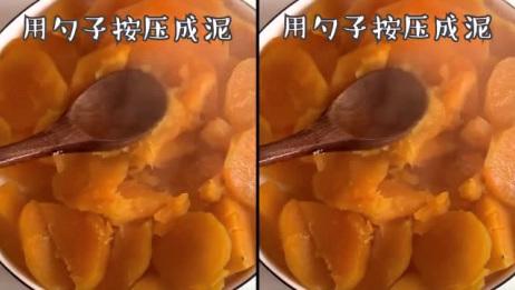 红薯新吃法,不放一滴油,外酥里嫩加上糯米好吃到起飞