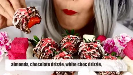 妹子吃巧克力草莓,吭哧吭哧,大口猛塞,简直太爽了
