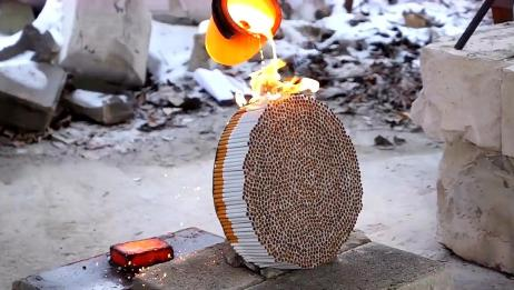 把高温铜水浇在1000根香烟上面,你猜结果会怎样?一起见识下!