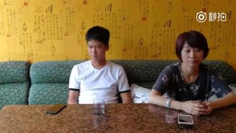 """7月3日,摔断玉镯女子录制视频称""""我没失联"""