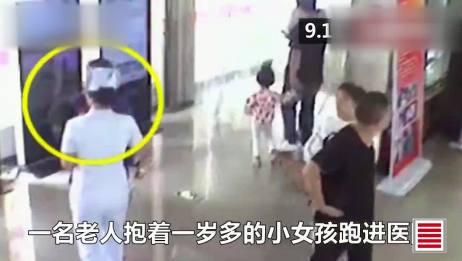正能量!女童窒息护士抱她狂奔跑赢死神 得救后护士也哭了