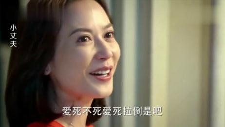 男孩:咱们以前姐弟恋,现在是姐弟,俞飞鸿:以后你可能得叫我丈母娘