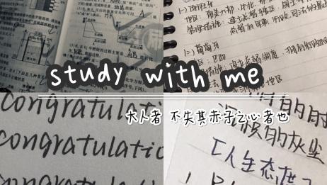 SA/和我一起学习/整理笔记/英语听力/背单词/扇贝打卡