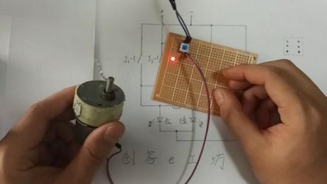 最简易控制直流电机正反转的电路,你会了吗?