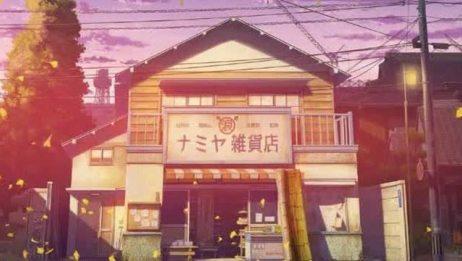 东野圭吾小说改编的《解忧杂货店》,年底中国版本上映