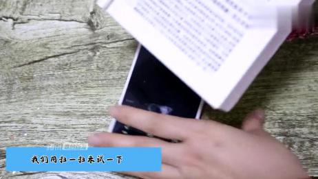古董扫一扫,原来手机上的扫一扫功能是这样使用的,现在才知道,太实用了