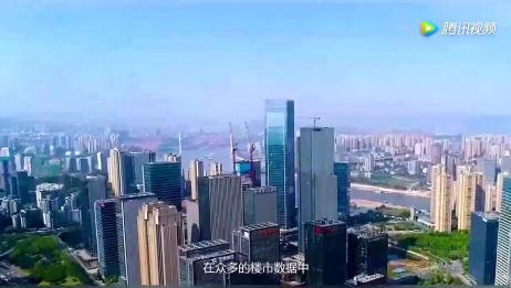 新华社发声:全世界的房子只有中国有公摊面积!真的是劳民伤财!