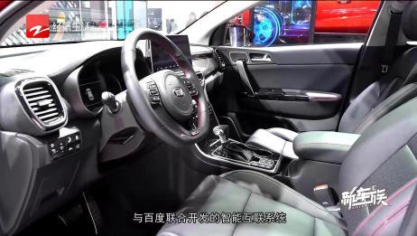 东风悦达起亚全新K3,强大动力系统,给你完美驾驶享受