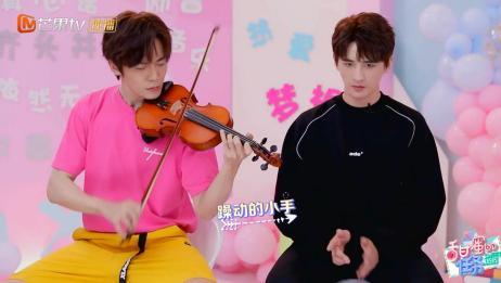 """马雪阳为澄清和鞠婧祎""""假拉""""小提琴,现场演奏,用实力证明!"""