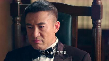 影视:高吾桥拿芳菲要挟方元,让他杀李乐山,方元心存愧疚同意了
