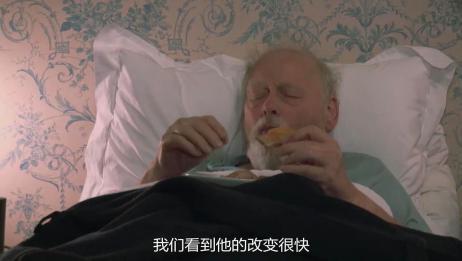 急救人员:老头低血糖晕倒,清醒后急救员建议他吃点东西!