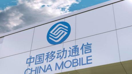 中国移动良心发现,推出10元10GB流量套餐,消费者们怎么看?