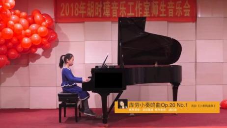 库劳小奏鸣曲Op.20No.1选自《小奏鸣曲集》