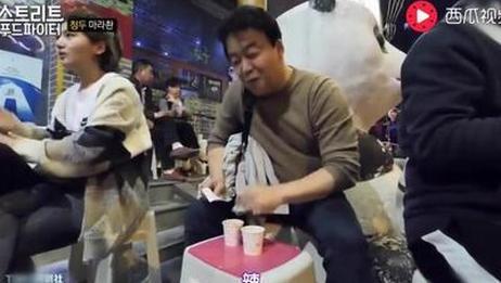 韩国大叔在成都吃串串,食材多样太震撼,感叹不愧是天府之国
