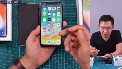 库克已报警:拼多多iPhone X对比正版开箱上手,棺材板按不住了