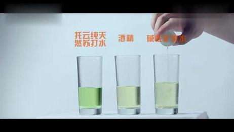 麦乐商城托云纯天然含气苏打水产品实验第一季