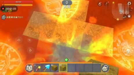 迷你世界:在地心岩浆的硫磺晶砂,最容易掉进岩浆,如何获得