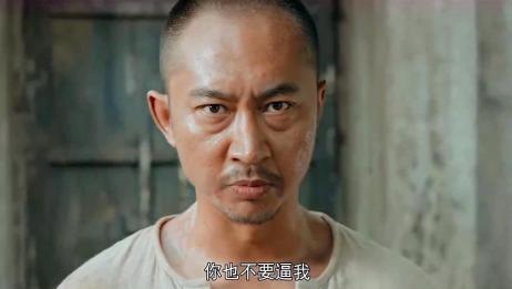 娘惹:刘一刀和黑老大为争夺小娘惹杠上,一个为钱,一个为色!