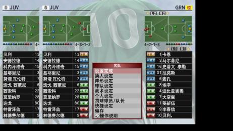 【实况足球8】(30分钟)六星难度:渣一样的防守,斑马还是不如狼~!