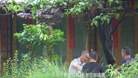 舌尖上的中国之纪录片第二季(茶宴)下