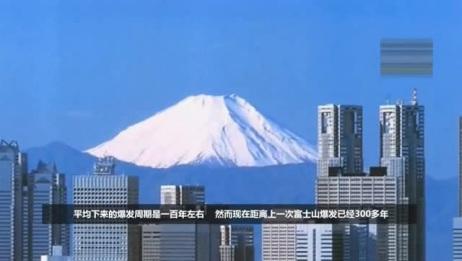 如果日本沉没真的发生了,日本人该何去何从?