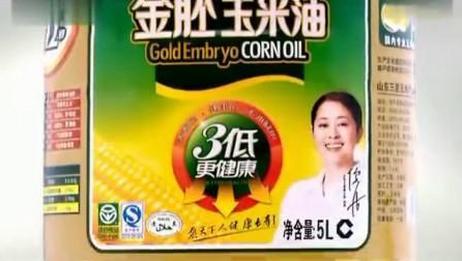 赞伯出品长寿花金胚玉米油超市篇30秒广告片