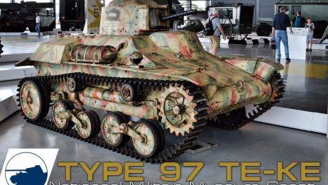 【Type 97】Japan九七式坦克