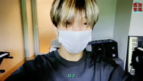 【西游字幕】JS好久不见 中字