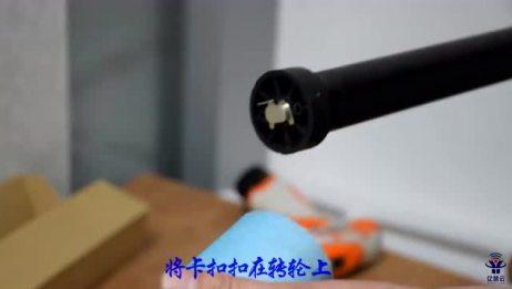 卷帘电动机的安装教程
