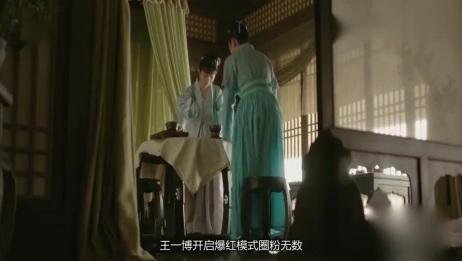 赵丽颖王一博新剧《有翡》拍摄中,你们期待吗